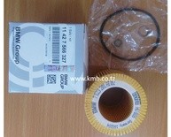 Genuine BMW 1 Series, 3 Series, 5 Series, 6 Series, 7 Series, X3, X5 and Z4 Oil Filter - 7523201AI02 - 11427566327